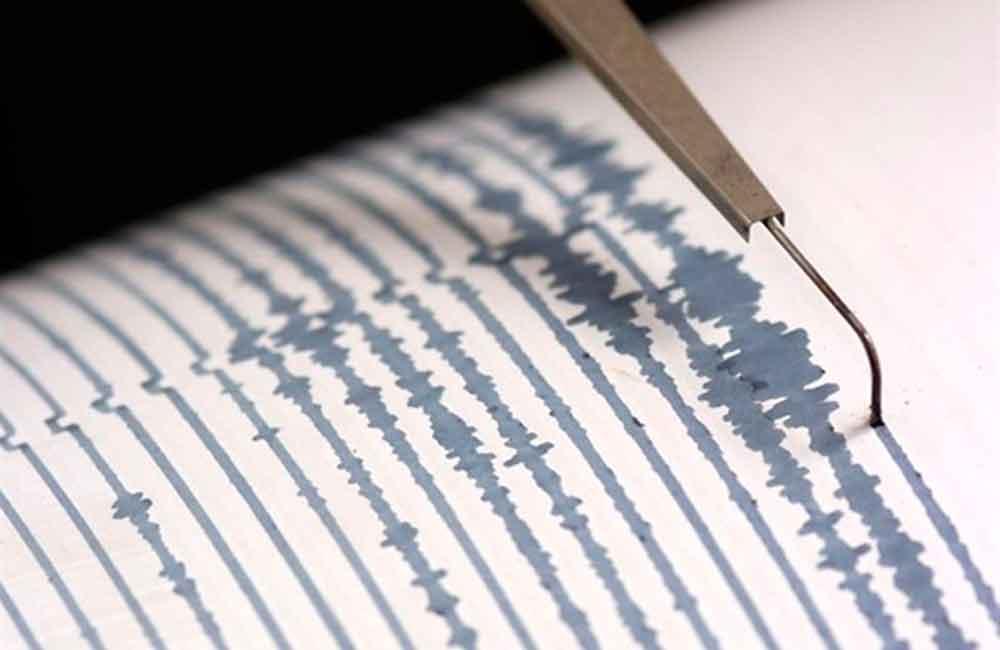 Se registran movimientos sísmicos en Mexicali