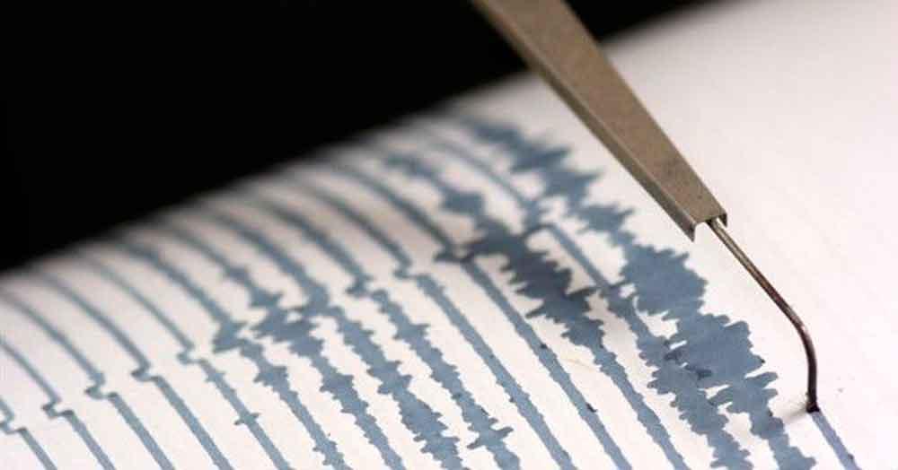 Se registra otro sismo en Hidalgo