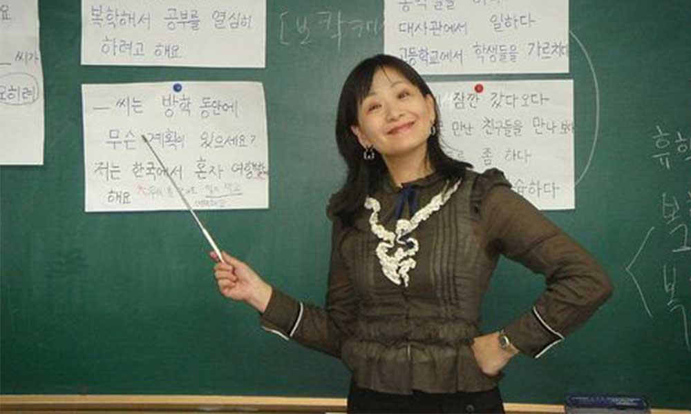 Ofrecen clases de Coreano para jóvenes en Tecate