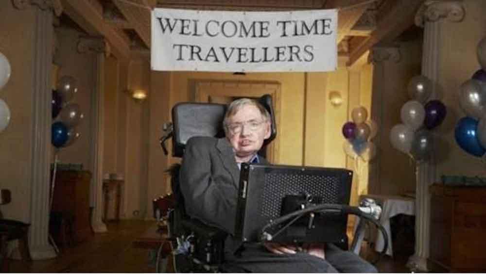 Así fue la fiesta de Hawking para viajeros en el tiempo a la que nadie llegó