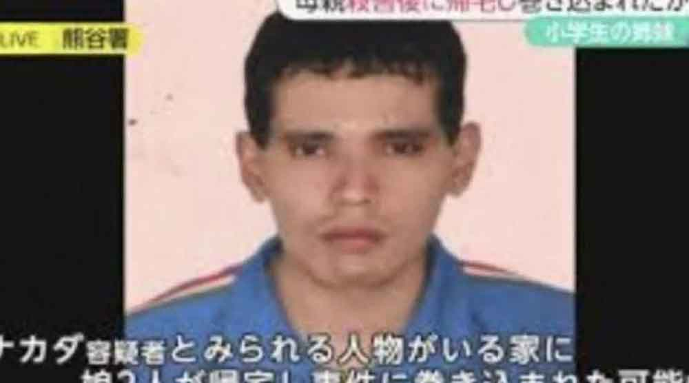 Japón condena a la horca a peruano tras asesinar a 6 personas