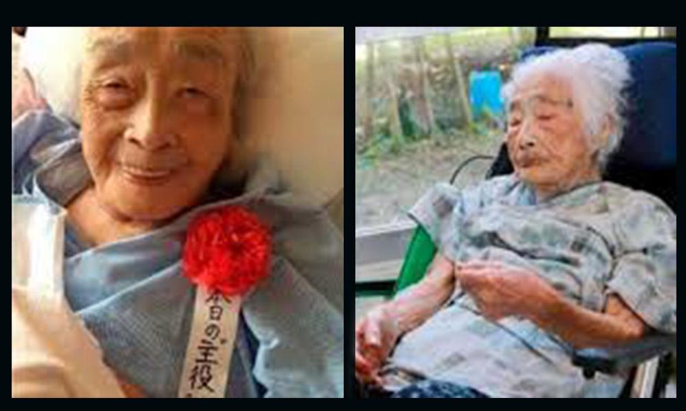 Muere en Japón la persona más longeva del mundo; tenía 117 años