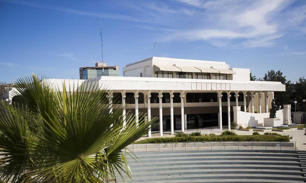 Informa Gobierno del Estado suspensión de labores el lunes 4 de febrero en Baja California