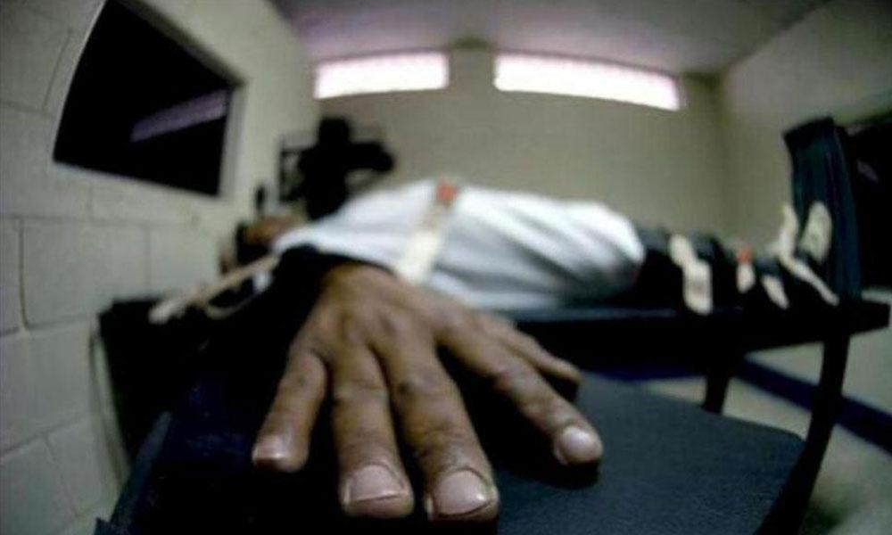 Suspenden en California la pena de muerte