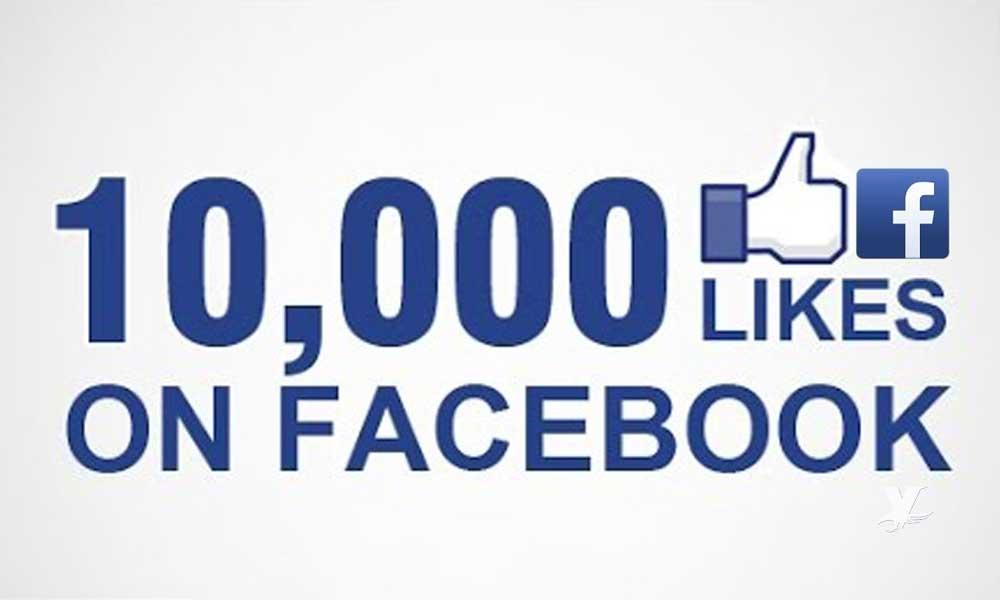 """Facebook oculta los """"Me Gusta"""" y otras reacciones en las publicaciones"""